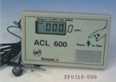 电子无尘车间如何防止静电