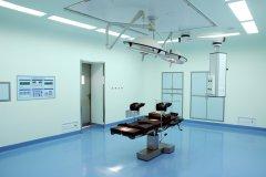 层流手术室-医院净化工程案例