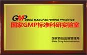 药品GMP认证流程大公布