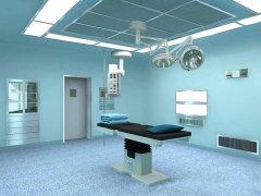 医院手术室建设篇之布局规